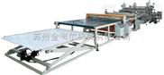 ABS、PMMA冰箱板、洁具板生产线