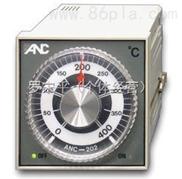 友正温控器ANC-202纯旋钮温控器 机械式温控器