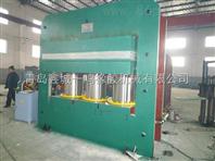 鑫城输送带修补框式平板硫化机