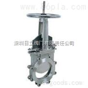 进口刀型闸阀 进口电动刀型闸阀 进口不锈钢闸阀