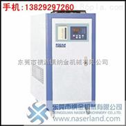 供應2HP風冷式冷水機-2HP小型工業冷水機