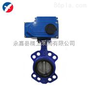 D971X电动蝶阀