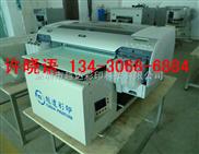 瓷砖彩色印刷机型号价格