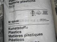 PA66什么型号zui实惠? PA66 A3X2G5玻纤增强,红磷 阻燃剂 塑料添加剂
