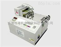 最新系统裁切机|绳带裁切机|棉绳裁切机