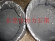 导电橡胶用石墨粉,耐高温石墨轴承加工