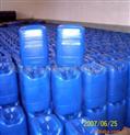 耐高温橡胶塑料PVC专用香精