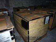 EPDM 三元乙丙橡胶 650LKEP韩国锦湖 kumho