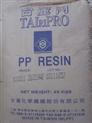 PP K1011聚丙烯原料