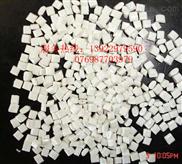 合肥供应PC原料 Anjacom® R100U