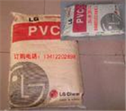 PVC原料供应
