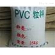 供应进口PVC原料