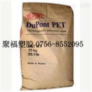 供应PET原料-530,19045,FC51,