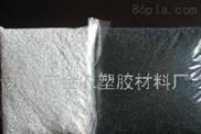 供应黑白塑料色母粒(母料)(图)