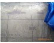 供应溴化丁基橡胶2040