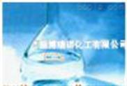 环保无卤 阻燃剂 塑料添加剂