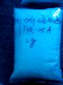 粉末PC/ABS合金无卤 阻燃剂 塑料添加剂YYFR-008A