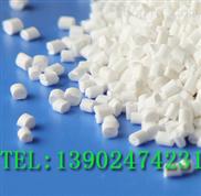 PE 阻燃剂 塑料添加剂,PE管材 阻燃剂 塑料添加剂,LDPE阻燃母粒 塑料添加剂