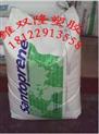 TPV 含非醚溴化 阻燃剂 塑料添加剂TPV 251-70W232  美国山都坪