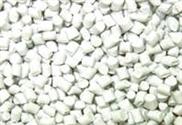 【华尔信】重庆环保 阻燃剂 塑料添加剂生产厂家_新疆合成材料阻燃