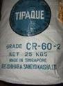 出售進口鈦白粉CR60-2