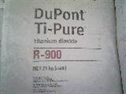 出售進口鈦白粉R-900