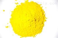 塑料色粉永固黄 广东永固黄厂家 直销永固黄
