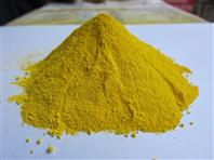 本司长期供应耐高温色粉,进口2G黄,欢迎来电!