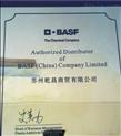 供应巴斯夫(原瑞士汽巴)抗氧剂1010    产品性质:白色结晶粉末,溶于苯.丙