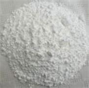 供应食品级抗氧剂264