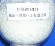 抗氧剂 264(BHT)