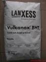 德国进口抗氧剂264