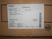 巴斯夫(汽巴)抗氧劑1010