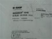 供應巴斯夫無色受阻酚類抗氧劑1010