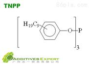 抗氧剂 TNPP