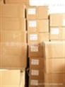 供應抗氧劑1010,東莞市山一塑化有限公司