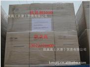 供應抗氧劑1010 168 1076 國產質優價廉