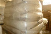 供应巴斯夫抗氧剂1024/900/800/802