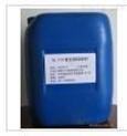 油墨分散剂厂家 涂料分散剂厂家