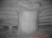 供应造纸分散剂