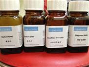 宁波原装供应德谦FX365水性润湿分散剂