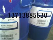 BYK-W920 W935润湿分散剂