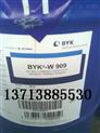 BYK-W903 W909润湿分散剂