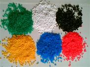 供应广东白色母粒,广东色母料,广东白种,各种彩色母粒