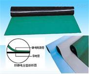盈通供应防静电橡胶板、司经营防静电橡胶板,质量保证,欢迎咨询洽谈。