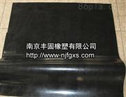 耐酸碱橡胶板,山东耐酸碱橡胶板,山东耐酸碱橡胶板厂家直销