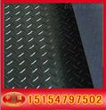 柳叶纹橡胶板 防滑橡胶板