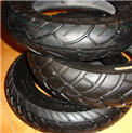 5折!低价供应建大摩托车轮胎、正新摩托车轮胎