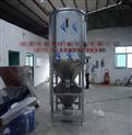 娄底立式拌料机生产制造优质塑料颗粒拌料机不锈钢拌料机