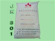 pvc热稳定剂JK-301